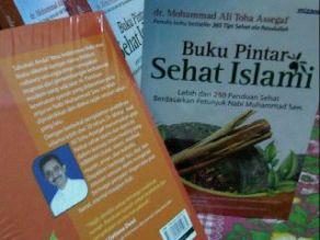 cover-buku-pintar-sehat-islami
